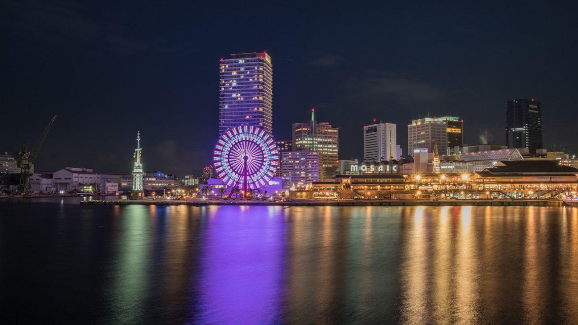 Tourisme au Japon : découverte de la ville de Kobe